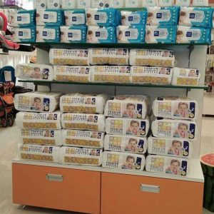 MeeMee Diapers